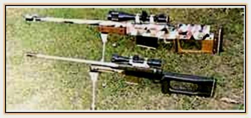 Опытная крупнокалиберная снайперская винтовка ATAS .50BMG AMR (Австралия. 1998 год)
