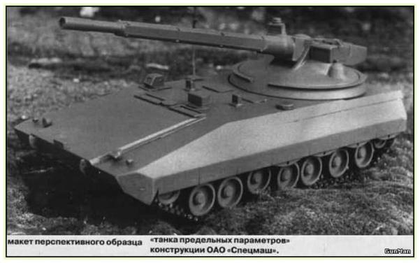 "Проект танка ""Объект 299"" (СССР. 1986 - 1987 год)"