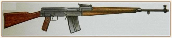 Автоматическая винтовка Симонова образца 1926 года