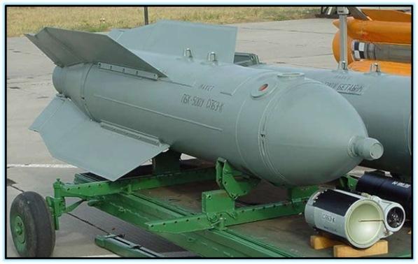 ПБК-500У 1