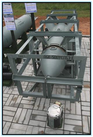 ПБК-500У 5