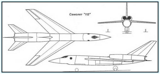 Ту 112