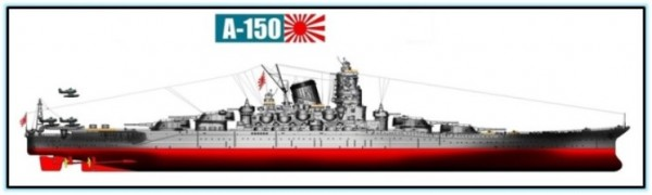 Проект линкора А-150