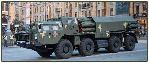 РСЗО с корректируемыми ракетами