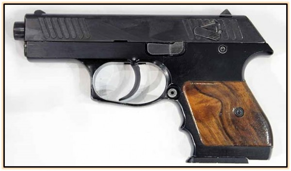 Малогабаритный пистолет ПСНВ (Беларусь. 2016 год).