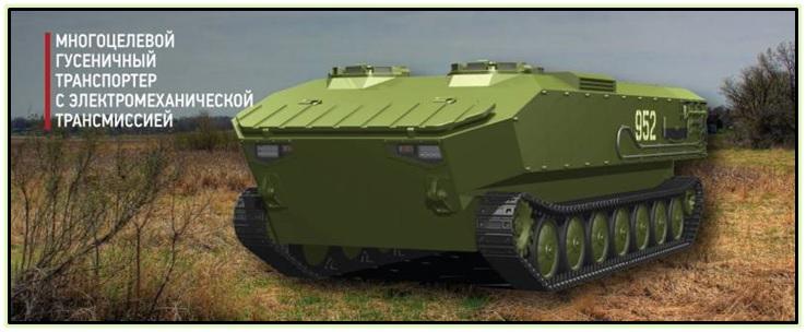 Мт лб гусеничный транспортер руководство по ремонту и техническому обслуживанию транспортер