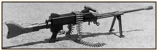 Единый пулемёт Mekanika