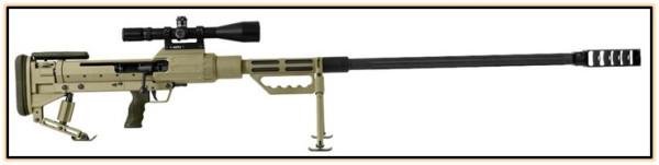 Крупнокалиберные снайперские винтовки Snipex