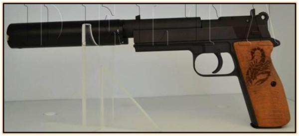 Бесшумный пистолет