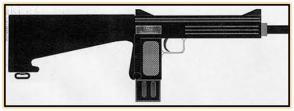 Опытный пистолет-пулемёт