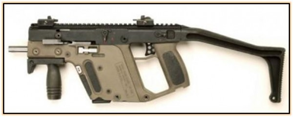 Пистолет-пулемёт TDI KRISS Super V (США. 2005-2009 год).
