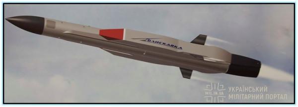 Проект сверхзвуковой ракеты