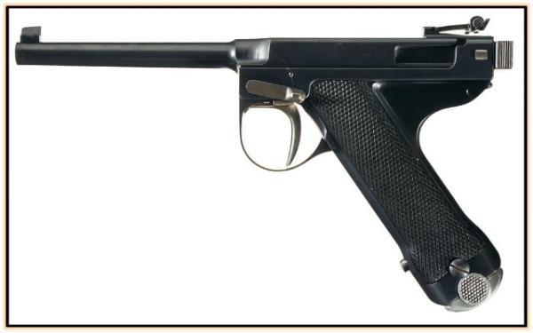 Опытный 16-ти зарядный пистолет