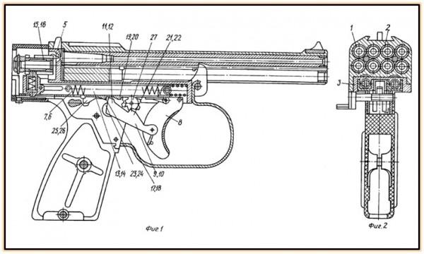 Проект подводного пистолета СПП-2 (Россия. 2008- 2009 год).