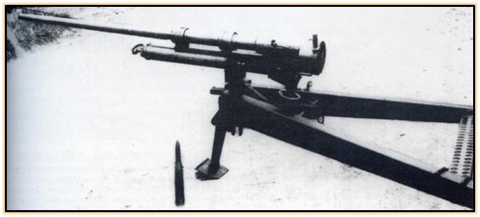 17-мм ПТР Filloux (1)