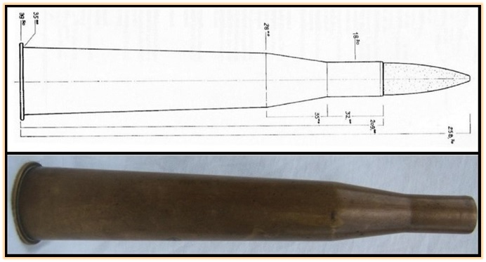17-мм ПТР Filloux (2)