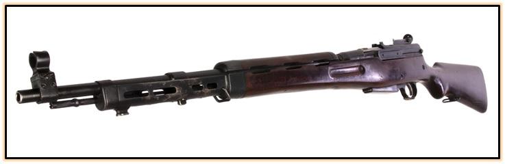 Опытная СВ Дегтярёва обр. 1930 года (1)