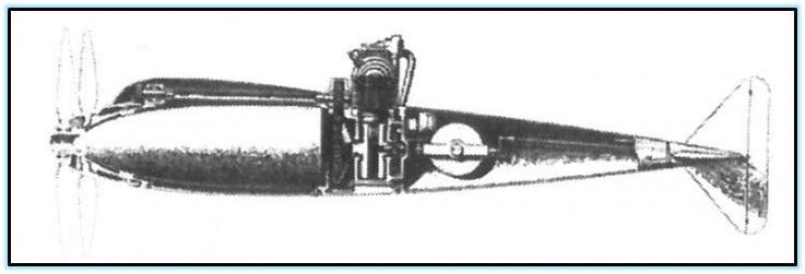 Аэробомба Мулинеччи (1)