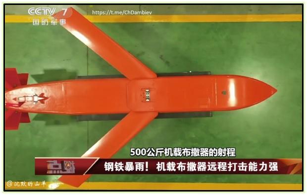 JSOW по китайски (2)