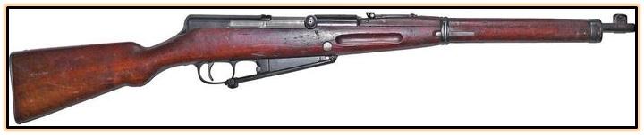 Авт. карабин Токарева (1918)