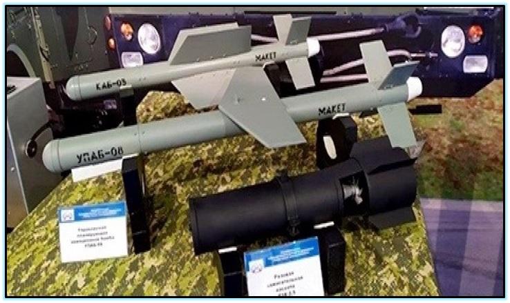 УПАБ-08 и КАБ05 (1)