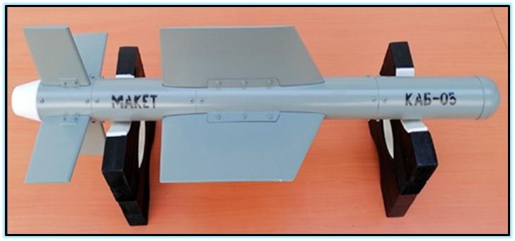 УПАБ-08 и КАБ05 (3)