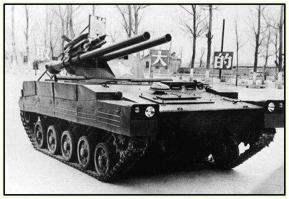 WZ141 (4)