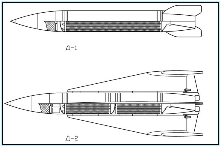 Д-1 и Д-2