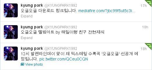 kyung tweet