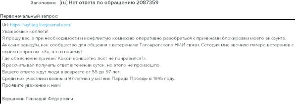 vgf_tag Геннадий Вершинин