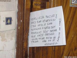 Note on Belgrade door