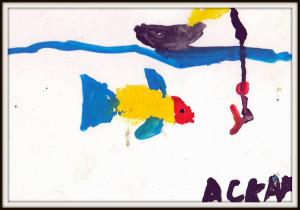 аскар 1 рисунок