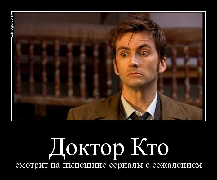 doktor_kto