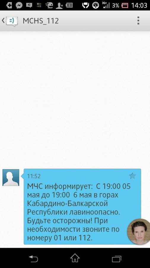 Screenshot_2014-05-05-14-03-58