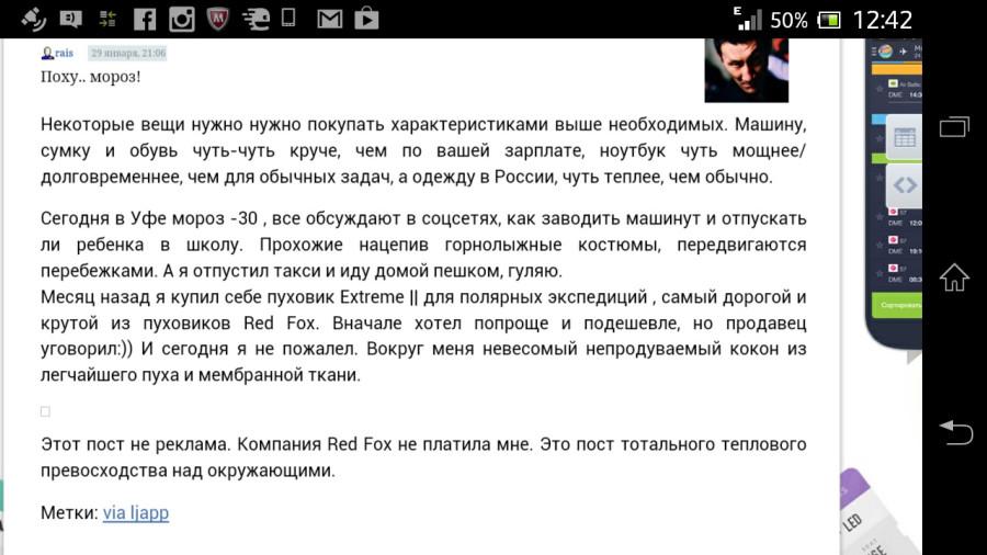 Screenshot_2014-05-07-12-42-49[1]