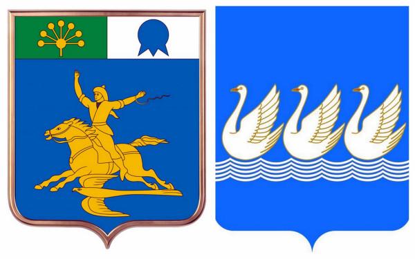 герб сс