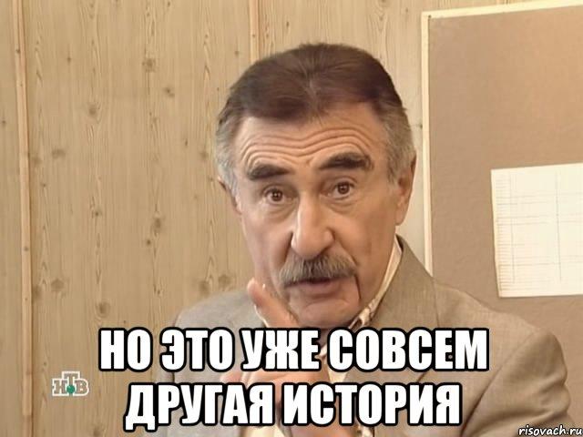 kanevskiy_17457127_orig_