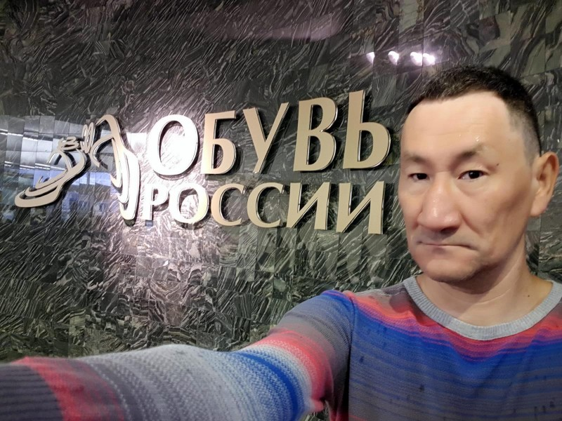 """Эволюция """"Обуви России"""": от челнока до блокчейна."""