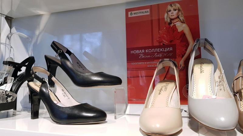 """Бренды """"Обуви России"""" :  Зачем им столько марок?"""