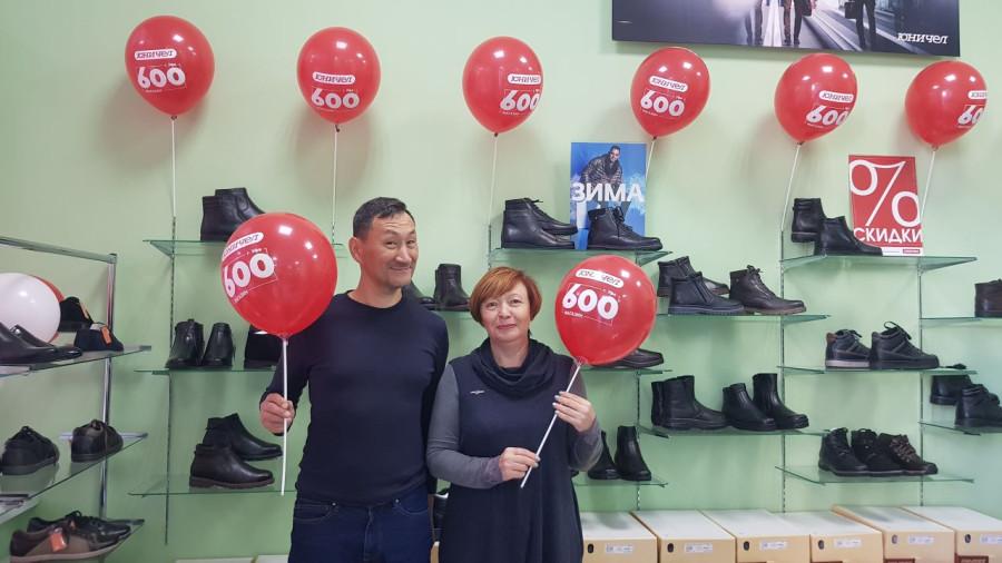 Бизнес по-женски: интервью с директором сети «Юничел» в Башкирии Натальей Дягтеревой