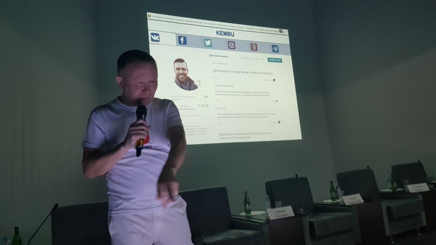 Нияз Латыпов представил сервис-отзовик KembU на Диджитал Курултае