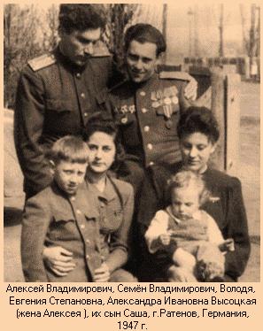 0004-003-S-1947-po-1949-god-zhivet-v-Germanii-gde-sluzhit-ego-otets