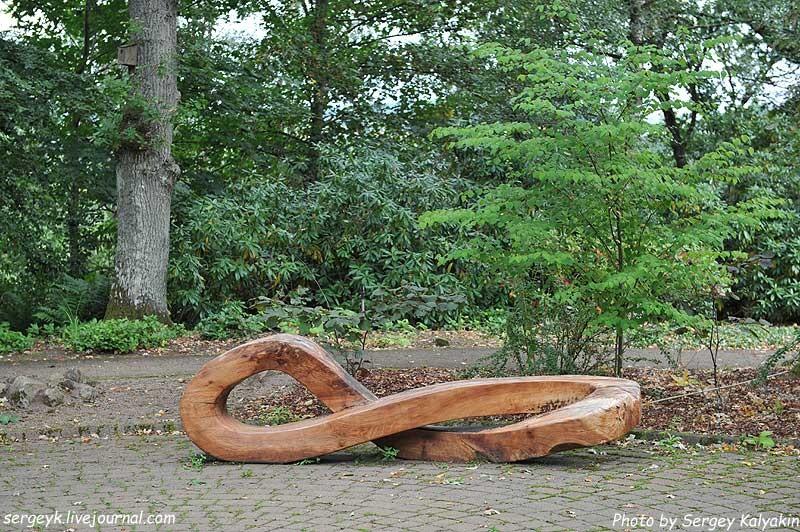 Veitch Garden 482.JPG
