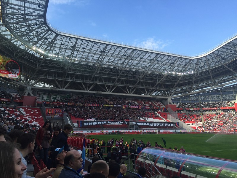 Финал 2016 ЦСКА-Зенит в Казани.