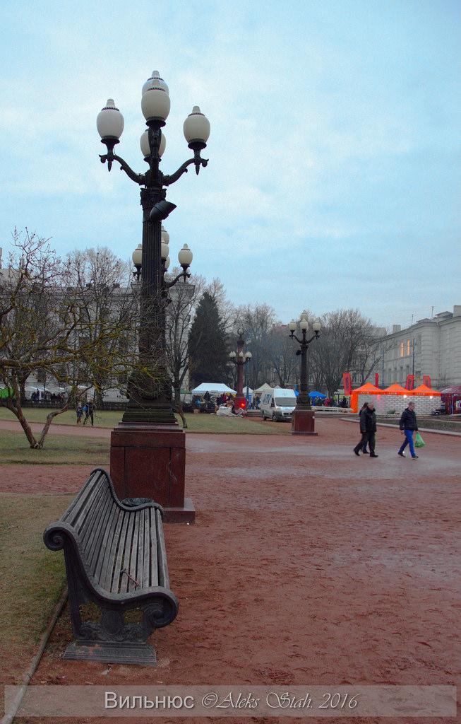 Скамеечка в Вильнюсе