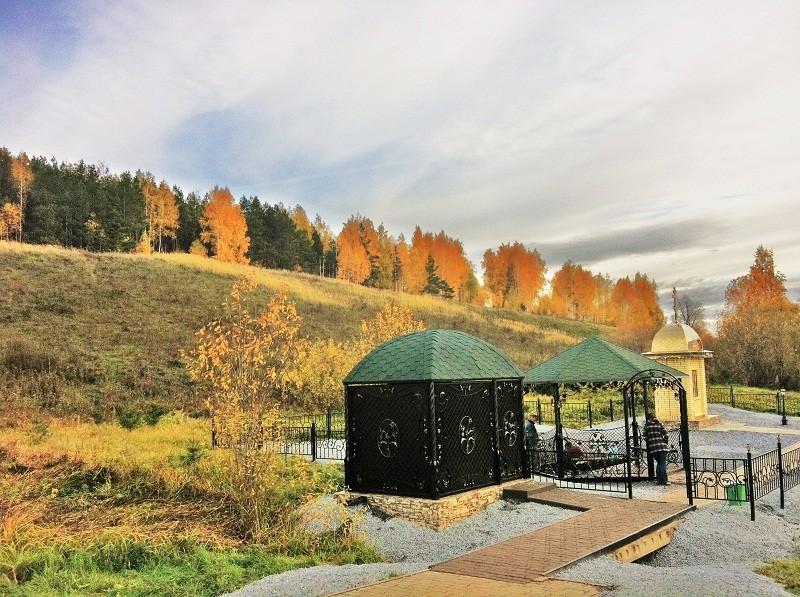 Источник осенью, Среднее Девятово