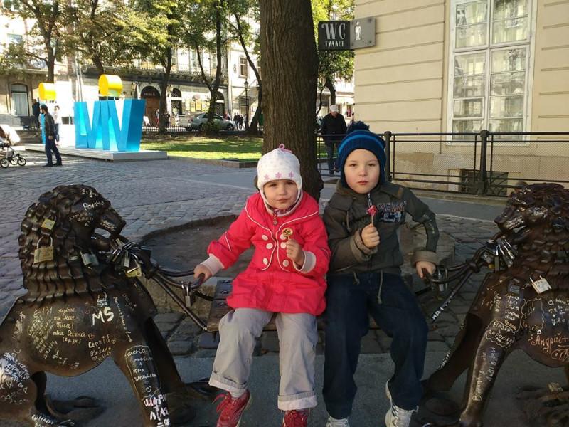 Дети Светланы Львов.jpg