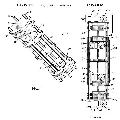 Рисунки из патента
