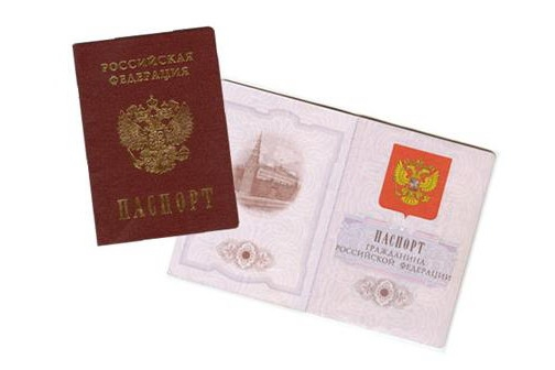 в москве кредит какая гражданина паспорта можно взять