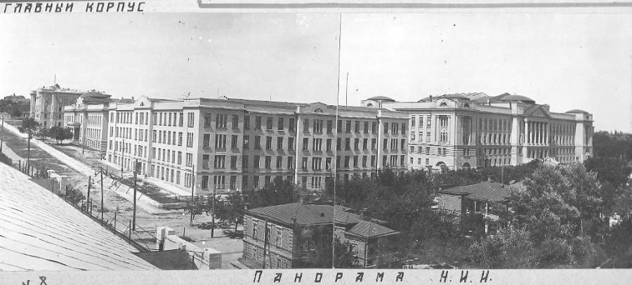 Новочеркасский индустриальный институт, 1936 г. Отчетный альбом. часть 2
